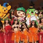 [出演情報]八王子環境フェスティバル2018出演時間決定