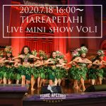 2020.7.18 mini show LIVE配信