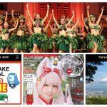 【出演情報】TOKYO SAKE FESTIVAL 2020