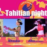 【出演情報】2020/11/29 Tahitian Night シルクロードカフェ